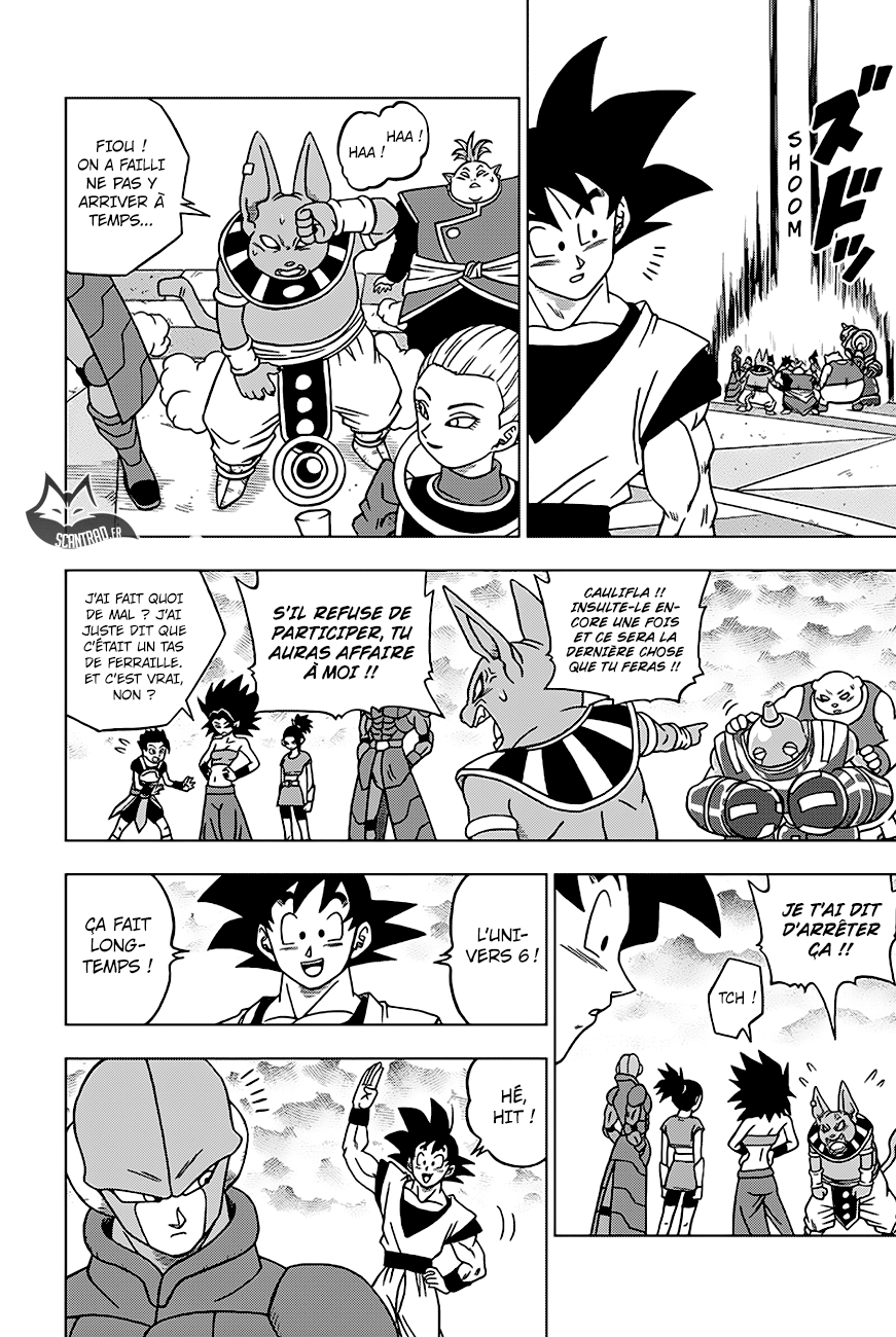 dragon-ball-super – 33